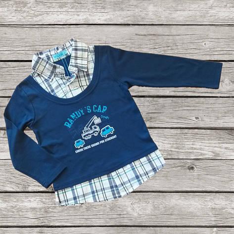 Стильна сорочка обманка для хлопчика трикотажний садок синя, фото 2