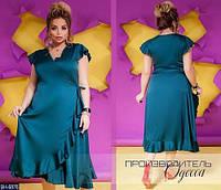 Стильное женское платье на запах изумруд короткий рукав 54, 56, 58, 60, 62, 64 р