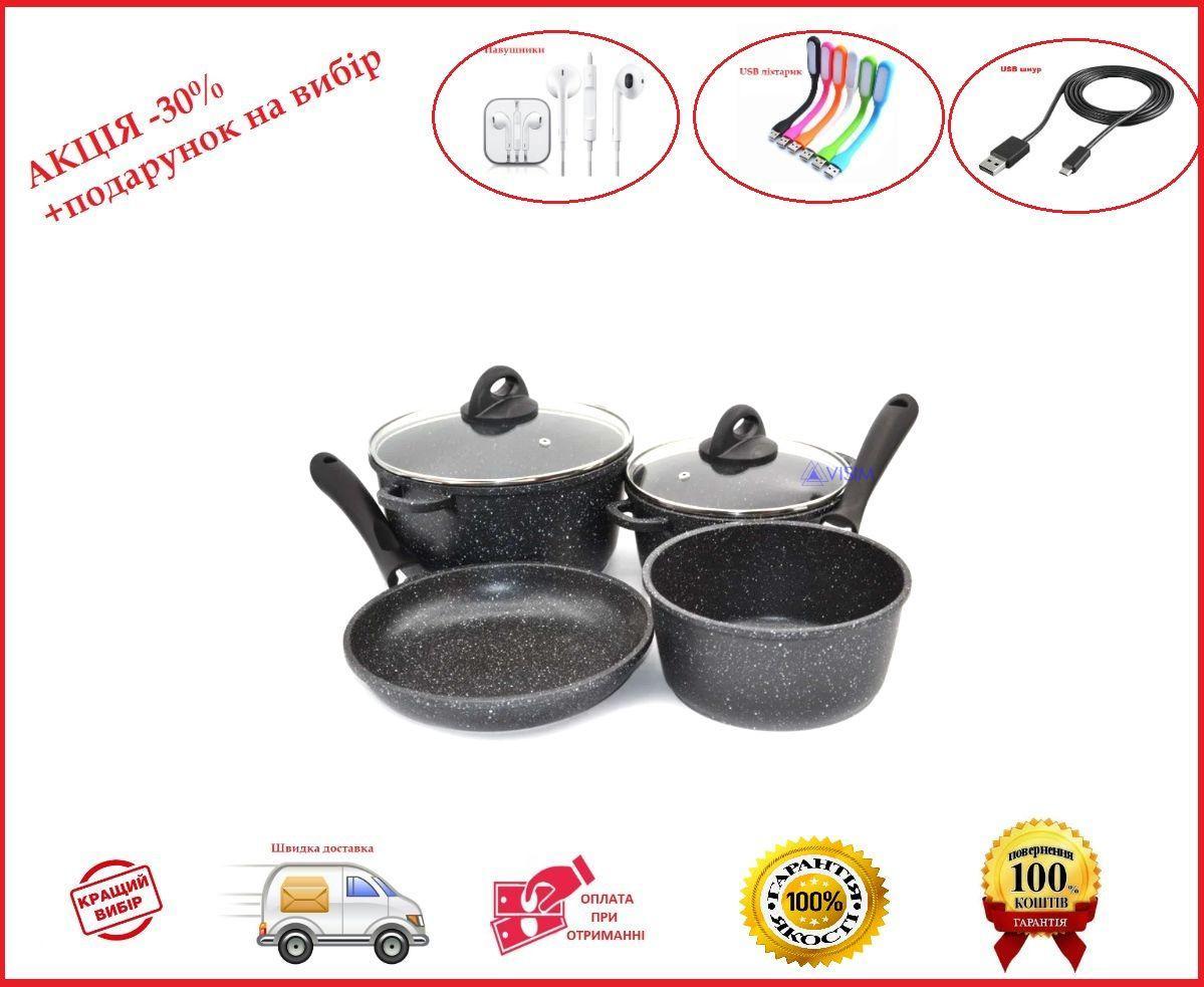 Набор посуду Benson BN-325 8 предметів з гранітним покриттям