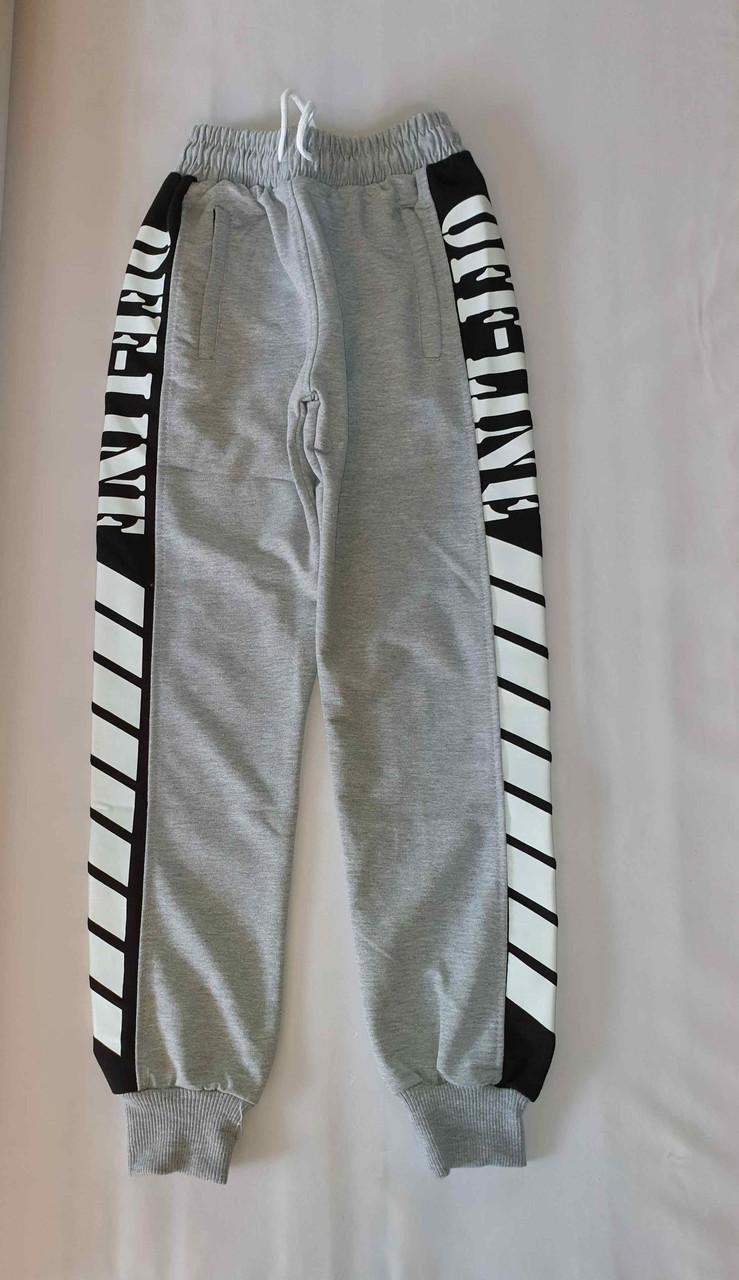 Спортивные штаны турецкие для мальчиков 116,128,140,146,152 роста OF-LINE