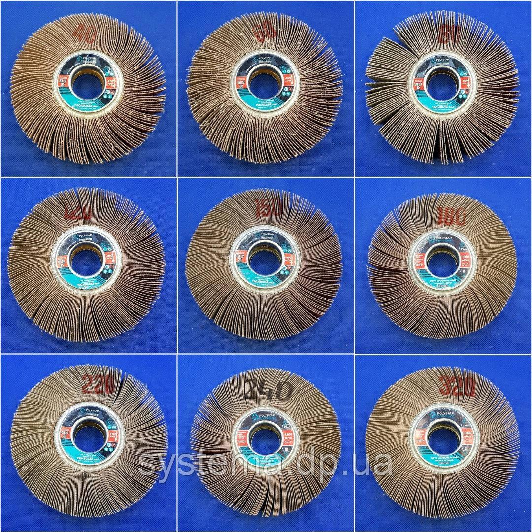 КШЛ 200х50х32, круг шлифовальный лепестковый радиальный