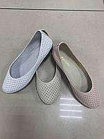 Женские туфли комфорт Prellesta пудровые из натуральной кожи с перфорацией