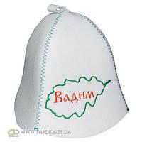 """ВАДИМ"", шапка для бани"