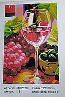 """Набор для росписи по номерам 20*30 см """"Бокал вина"""" (Подарочная упаковка)"""