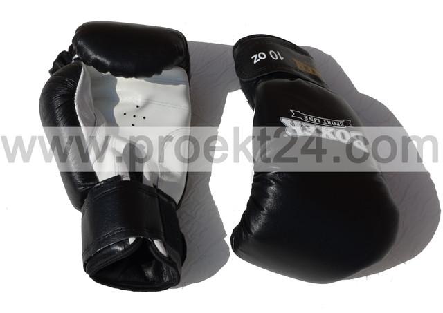 боксерские перчатки, боксерские перчатки купить, боксерские перчатки