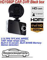 """Автомобильный видеорегистратор FULL HD 1080P Car DVR  G-sensor HDMI  2.7"""" TFT, фото 1"""