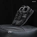 Замшевые мужские кроссовки New Balance 574 (черные) KS 1447, фото 6