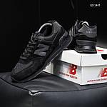 Замшевые мужские кроссовки New Balance 574 (черные) KS 1447, фото 9