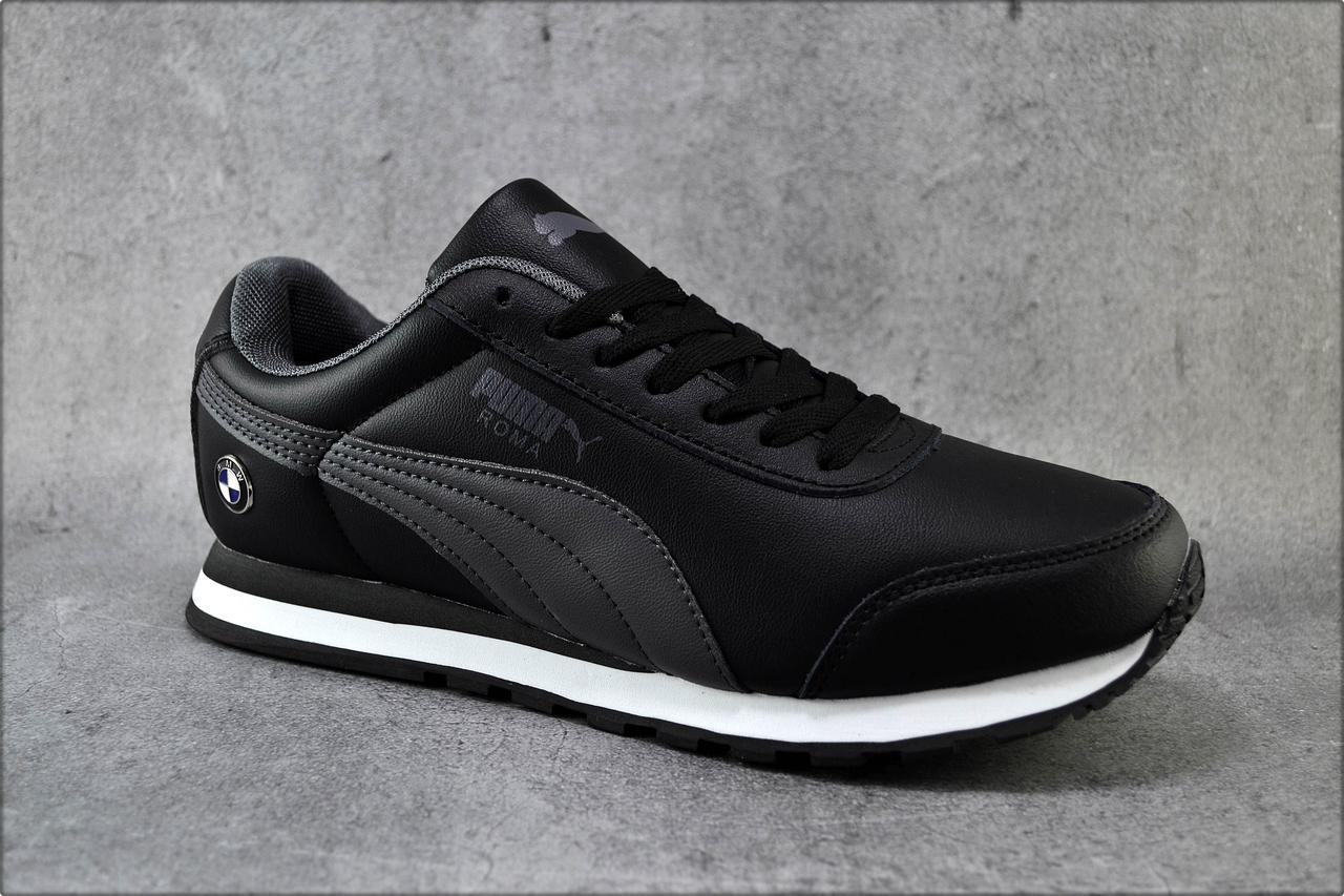 Мужские кроссовки Puma Rome