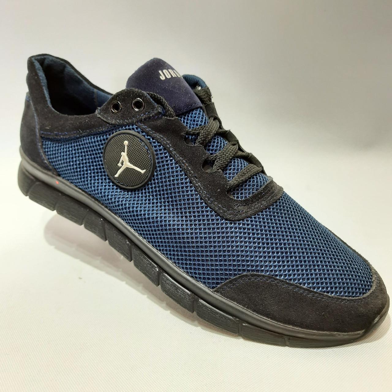 Мужские летние кроссовки (больших размеров) р. 46,47,48, Кожа / сетка черные с синей сеткой
