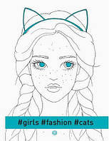 Книга#girls#fashion#cats