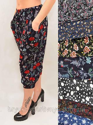 Бриджи женские под манжет с карманами, холодок XL - 4XL Капри султанки с цветочным принтом - батал, фото 2