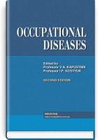 Occupational Diseases.  V.A. Kapustnik, I.F. Kostyuk, H.O. Bondarenko et al.; edited by V.A. Kapustnik, I.F.