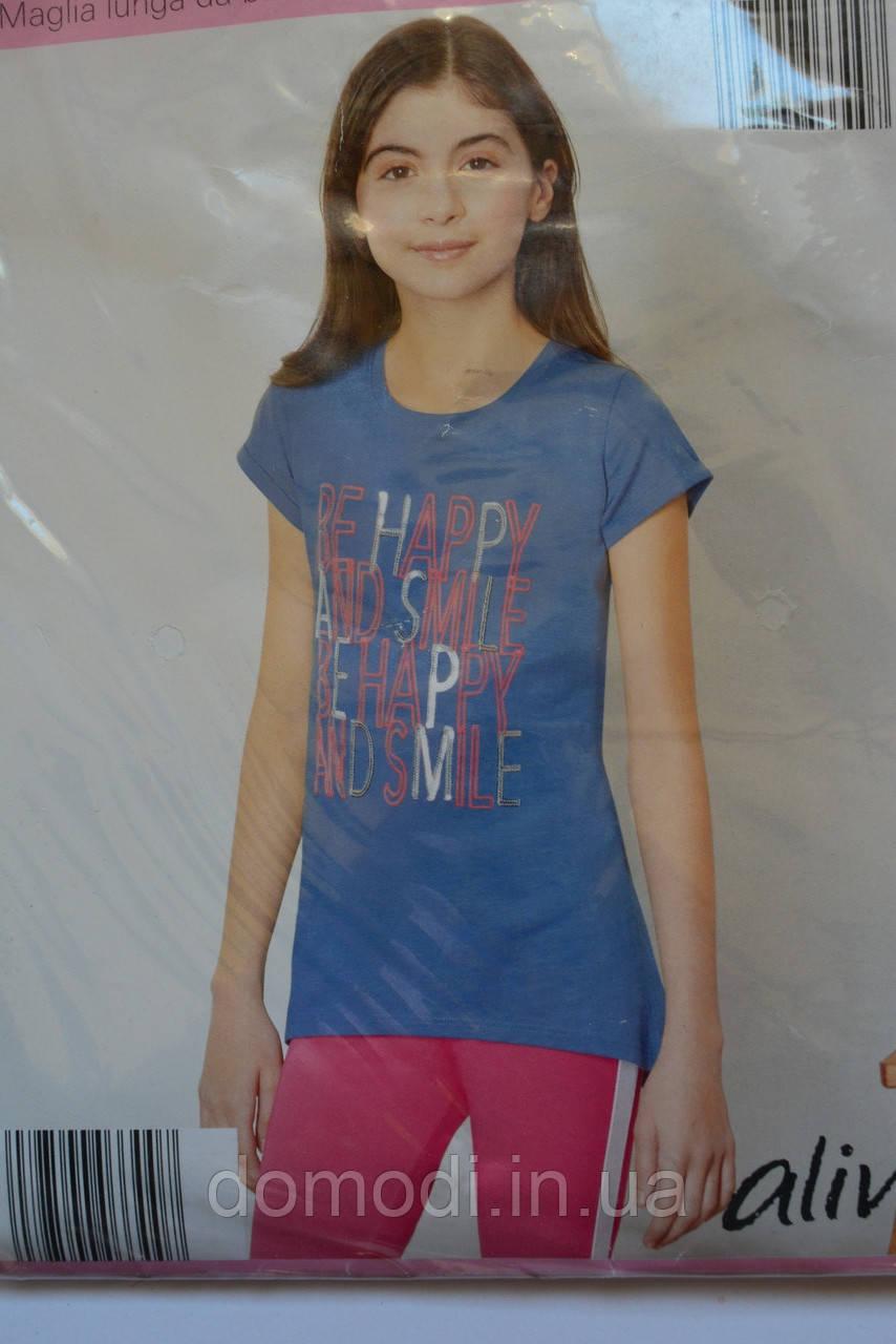 Синя бавовняна футболка з паєтками фірми Alive 8-9 років