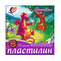 """Пластилин восковой Луч """"Фантазия"""" 12 цветов, фото 1"""