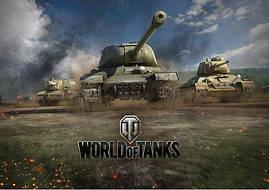 Вафельные картинки WorldOfTanks
