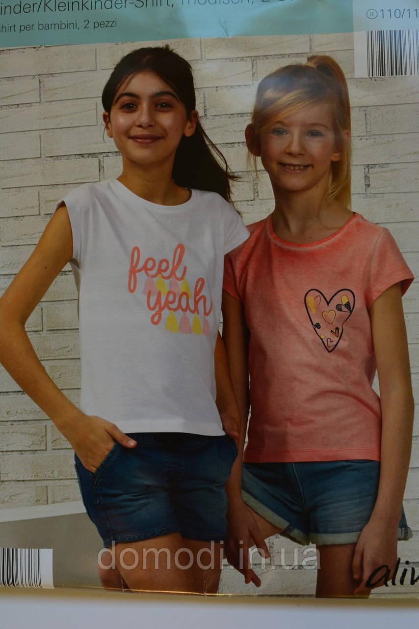 Набір яскравих футболок Alive (Німеччина) 5-6 років.