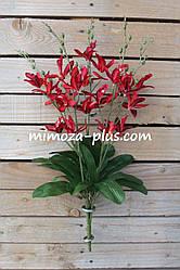 Искусственные цветы - Орхидея куст, 50 см
