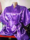 Халат женский короткий Атласный  Фиолетовый размер 42-48, фото 2