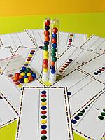 Математична пробірка, фото 1