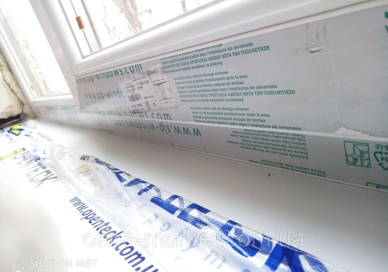 Металопластикові вікна Бровари