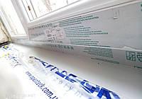 Металопластикові вікна Бровари, фото 1