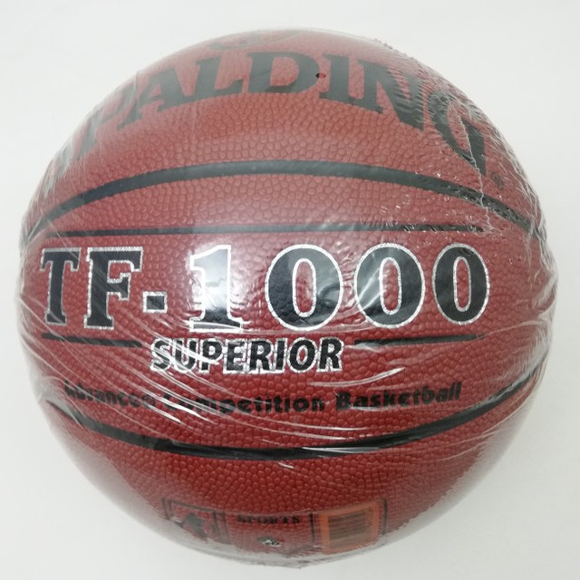 Баскетбольний м'яч Spalding №5 PU TF-1000 Superior NBA SP-TF1005BD