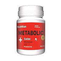Витамины AB PRO Metabolic Swiss 60 капсул
