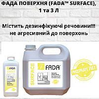 Средство универсальное для чистки  поверхностей Фада 3 л