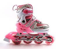Детские роликовые коньки Happy, колеса PU, ролики 34-37, розовые, фото 1