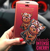 Ароматизатор в авто/гардероб парфюмированный Yorkie Style CHERRY Montale