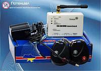 Потенциал GSM-mini-РК+. Прибор приемно-контрольный охранный с встроенным радиомодулем и аккумулятором