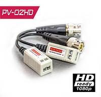 Приемопередатчик PV-02HD (Поддержка HDCVI/TVI/AHD, Макс. расстояние при 1080P - до 200 метров, Цена указана за комплект из 2-х штук)