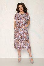 Женское летнее платье 1206-1