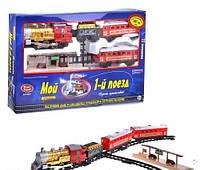 Железная дорога «Мой первый поезд» 0610
