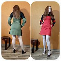 Трикотажна жіноча двокольорова сукня з кишенями Женское хлопковое трикотажное платье с карманами