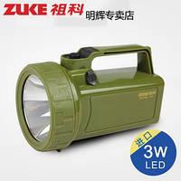 Ліхтар акумуляторний ZK-2120, фото 1