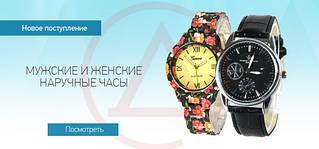 Новая коллекция часов!