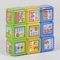 Кубики M-Toys Математика 9 шт. SKL11-180510