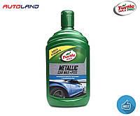 "Полироль для кузова автомобиля ""Turtle Wax"" WAX Metallic + PTFE (53020) 500ml"