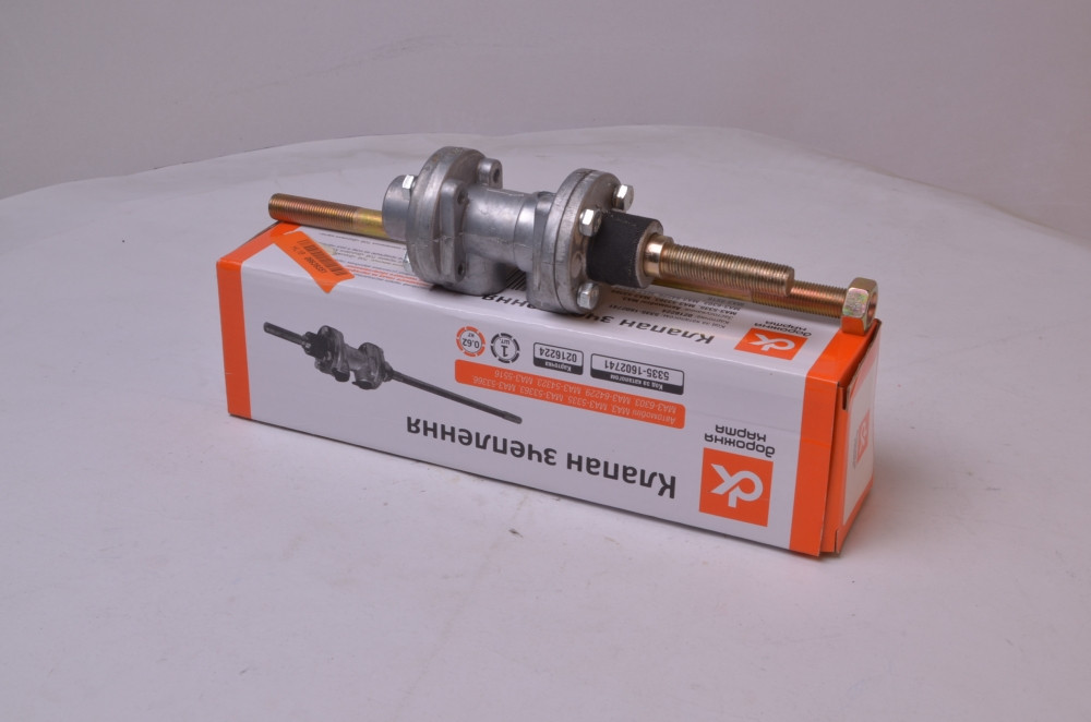 Клапан зчеплення МАЗ 5335, ПАЗ (арт. 5335-1602741), ACHZX