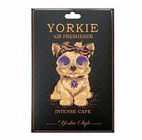 Ароматизатор в авто/гардероб парфюмированный Yorkie Style INTENSE CAFE Montale