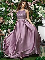 Платье в пол для выпускного из атласа и гипюра, 00251 (Сиреневый), Размер 44 (M)