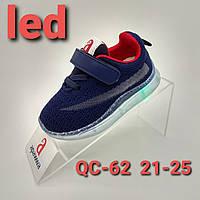 Детские кроссовки для мальчика светящиеся на липучке 1,5-3 лет