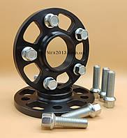 Проставки переходные 12мм 5х112 ЦО 57,1 - 66,5. Проставки для установки дисков Mercedes на Audi, VW, Skoda