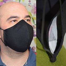 Маска с кармашком для фильтра двухслойная черная защитная многоразовая мужская