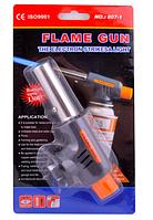 Газовая горелка с пьезоподжигом Flame Gun