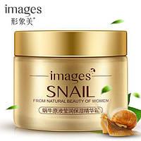 Крем для лица с экстрактом улитки IMAGES Snail 50г