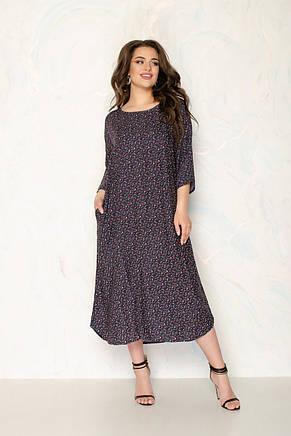 Женское летнее платье 1287-1, фото 2