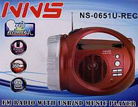 Авто ліхтар з USB NS-0651U